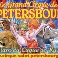 Grand Cirque de Saint-Pétersbourg