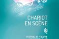 Festival Rh�ne 2014 - 2015