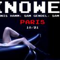 Knower Feat Dennis Hamm & Gendel & Sam Wilkes
