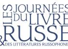 Journ�es du Livre Russe et des Litt�ratures Russophones 2015
