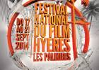 Festival National du Film de Hy�res