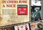 Festival du Cin�ma Russe � Nice
