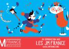 Festival tout'ou�e 2014