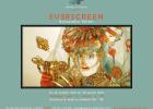 Everscreen