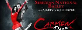 Carmen Danse � la Cit� Internationale