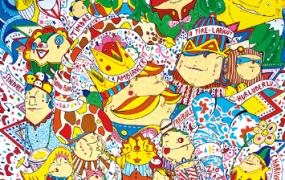 Carnaval de la Ville d'Annecy