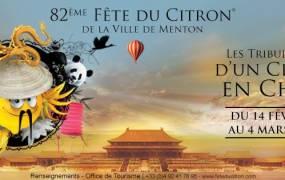 F�te du Citron Menton 2015