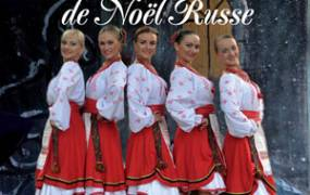 Spectacle No�l Russe