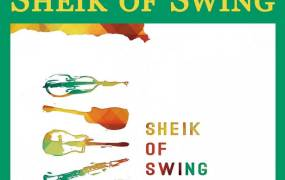 Concert Soir�e Jazz Manouche avec Sheik of Swing
