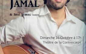Concert International Guitar RendezVous