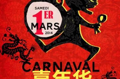 Carnaval de Bordeaux 2014 : le Carnaval des 2 rives