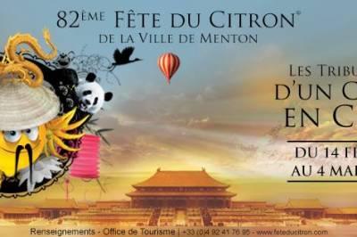 Fête du Citron Menton 2015