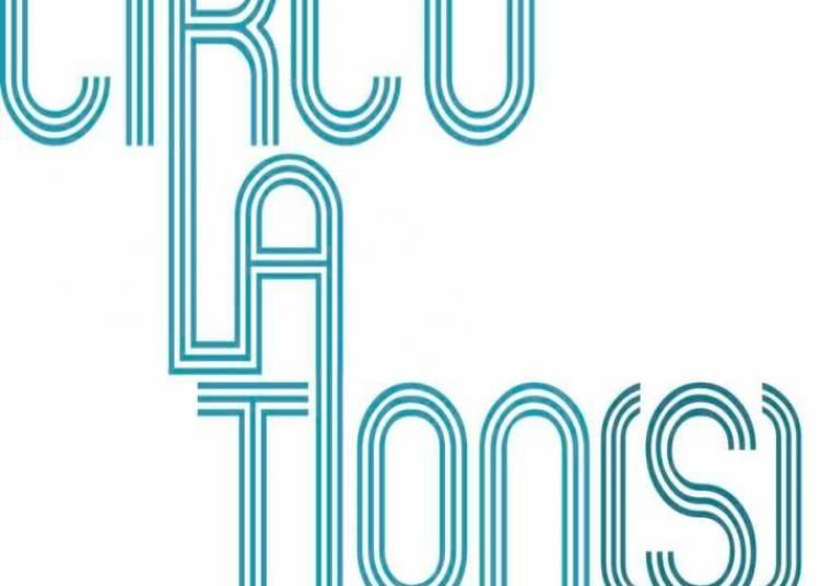 Festival Circulation(s) : festival de la jeune photographie européenne 2017