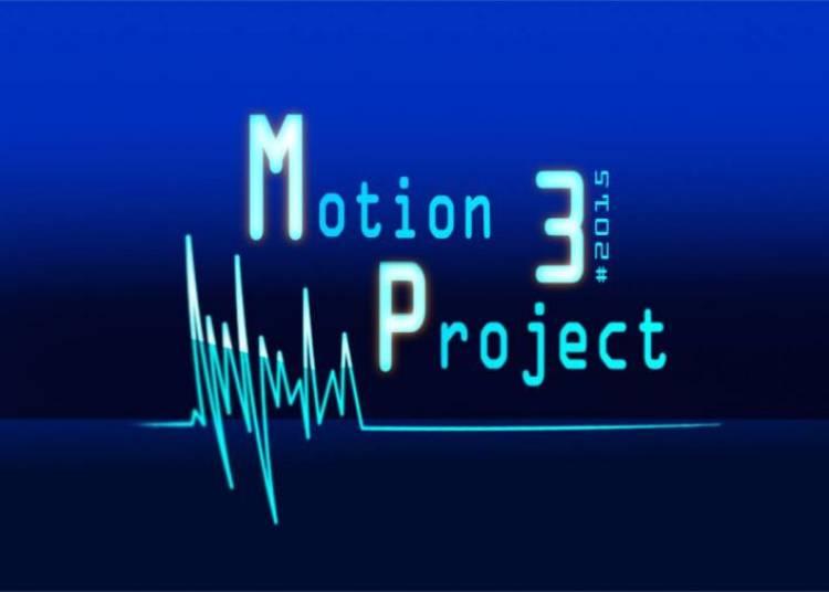 Motion Project 3 � Paris 1er