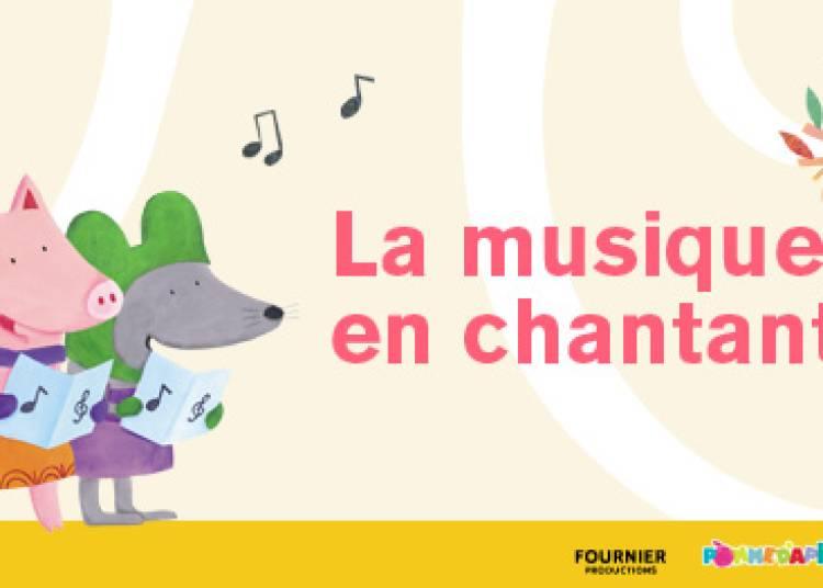 La musique en chantant � Paris 8�me