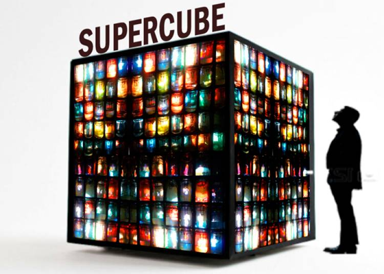 Supercube, l'incroyable collection à Lyon