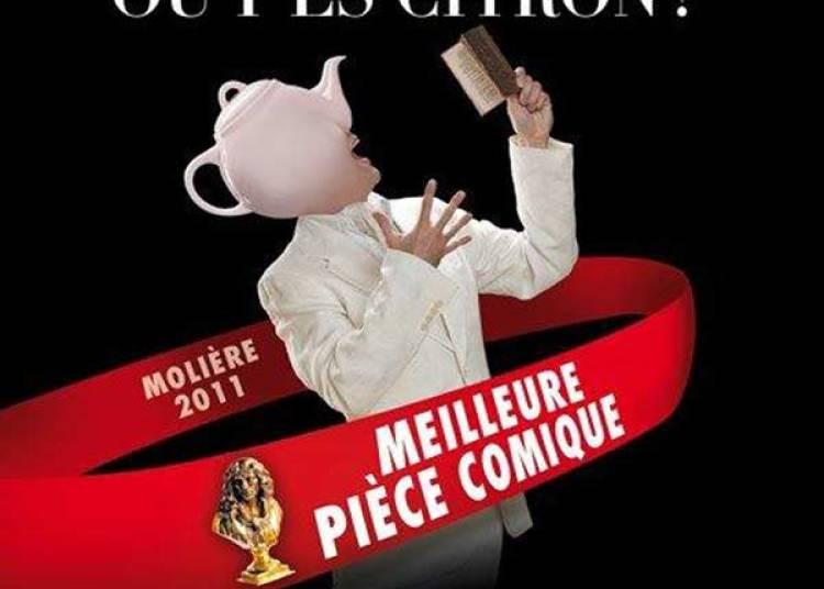 Th� � la menthe ou t'es citron � Paris 10�me