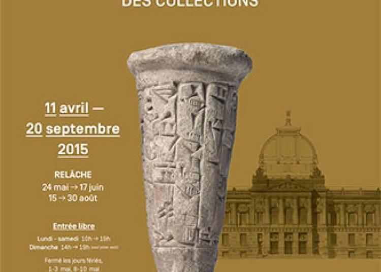 M�tamorphoses : un b�timent, des collections � Strasbourg