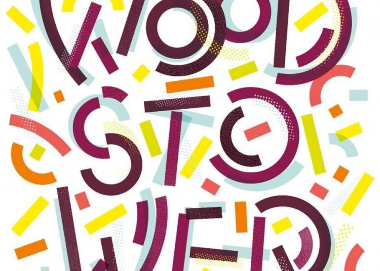 Festival Woodstower 2015