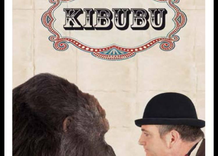 Kibubu à Avignon