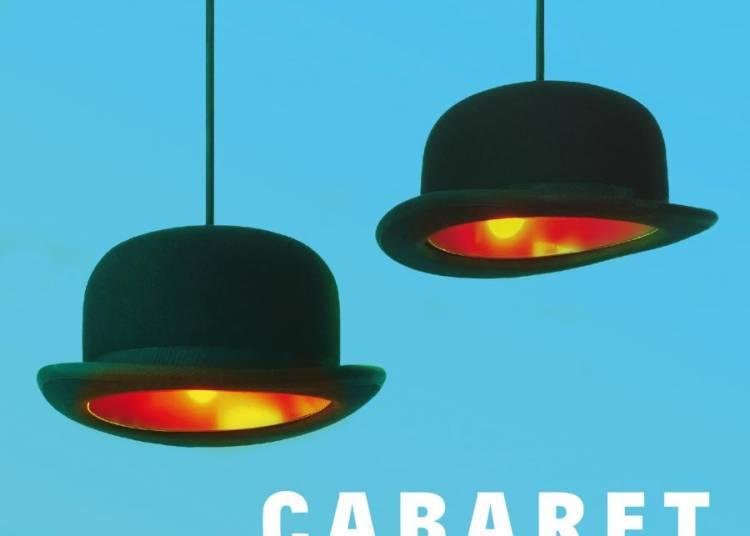 Cabaret drôlatique à Avignon