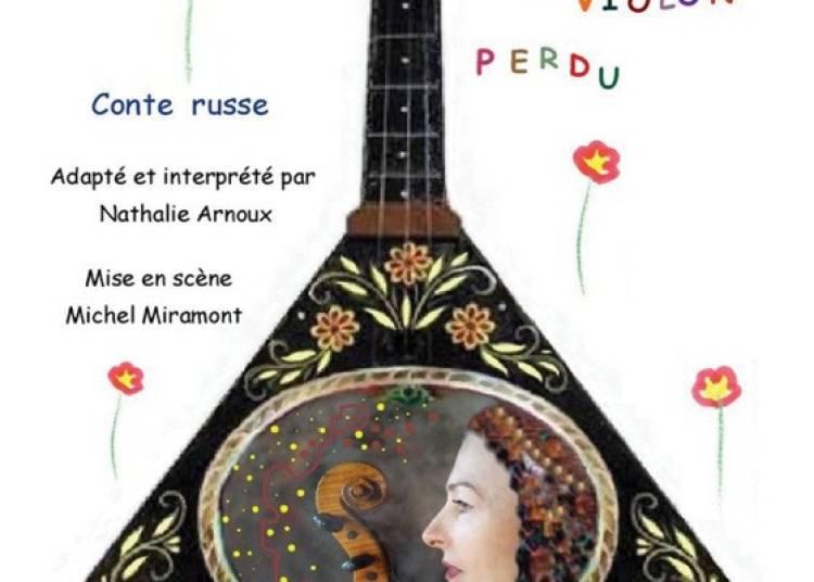 Ivan Tsarevitch et le violon perdu � Paris 19�me