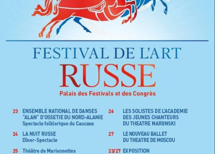 Festival de l'Art Russe 2015