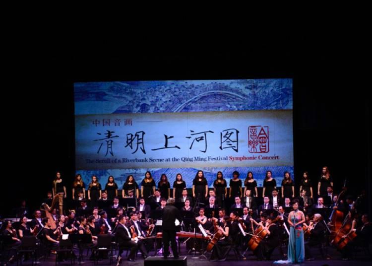 Spectacle - D�couverte de la Chine : � l'aube de la province du Jilin � Cannes