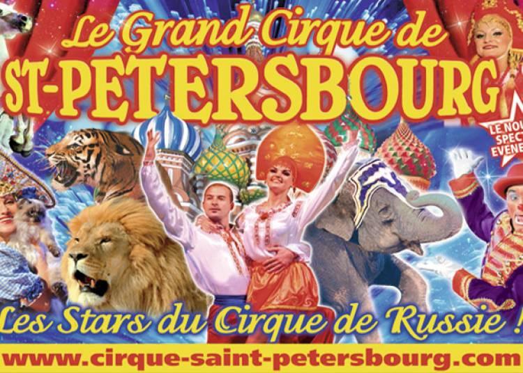 Grand Cirque de Saint-P�tersbourg � Brest