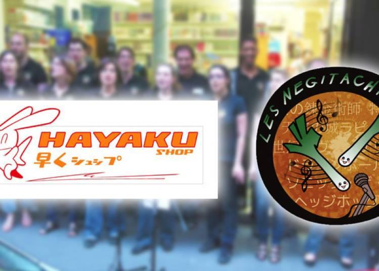 Les Negitachi, la Chorale geek aux accents japonais à Paris 5ème