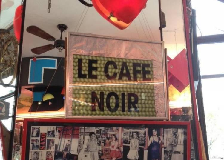 Djs au Café Noir à Paris 2ème