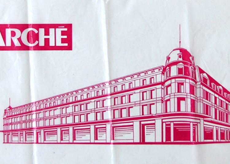 Exposition, Ces architectures qui nous emballent � Lille