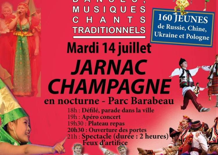 Grand spectacle de cl�ture � Jarnac Champagne
