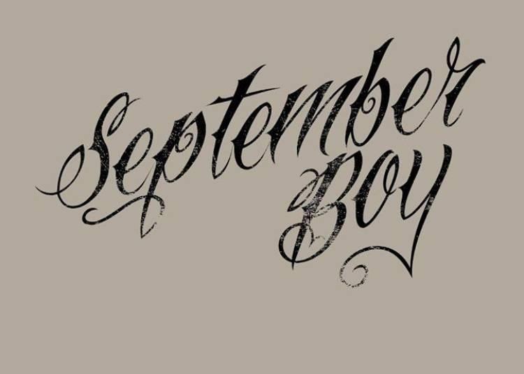 Afterwork, September Boy � Vaureal