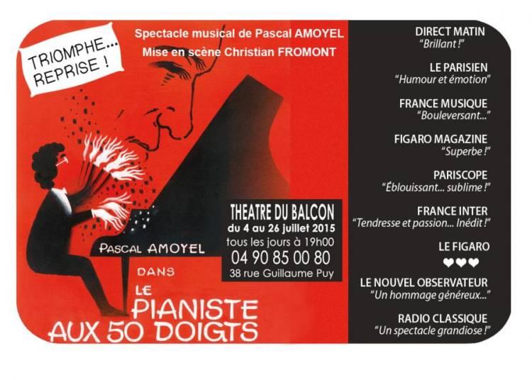 Le pianiste aux 50 doigts - théâtre musical à Avignon