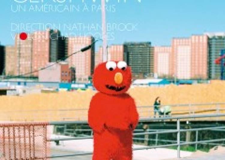 American Dream : une soir�e sous les �toiles � Paris 19�me
