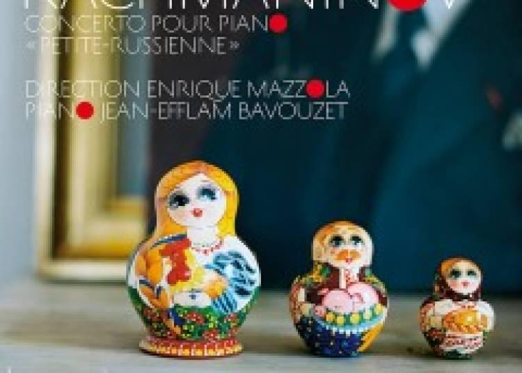 Petite Russie : po�sie, charme et virtuosit� de la musique slave � Paris 19�me
