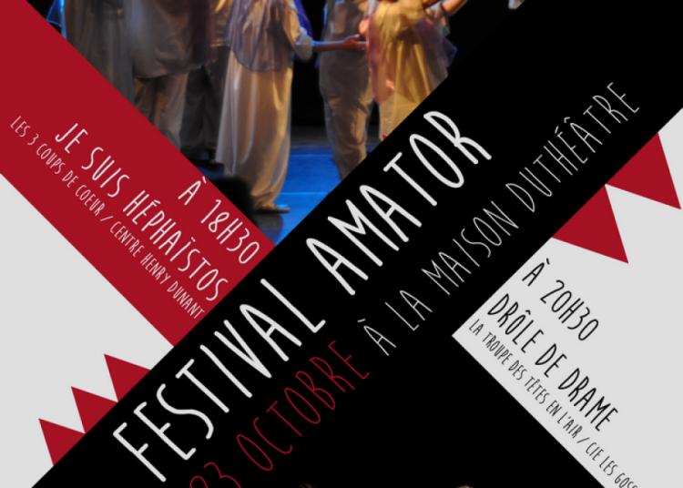 Amator 2015