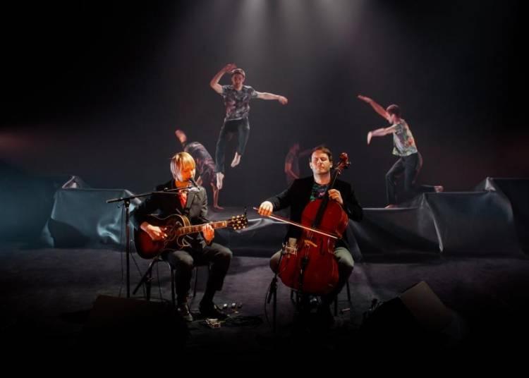 Concert Dans� � Paris 19�me