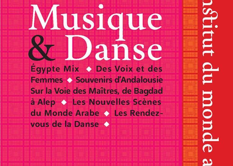 Chansons �ternelles d'Egypte � Paris 5�me