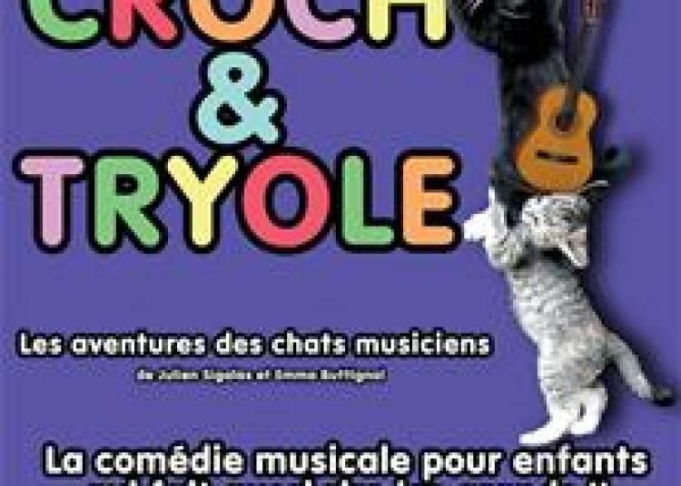 La for�t des chats � Aix en Provence