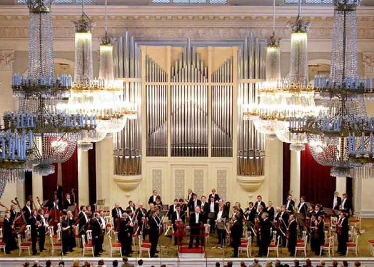 Orchestre Philharmonique � Aix en Provence