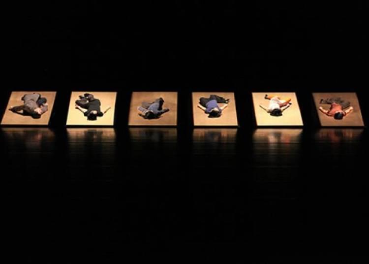 Saburo Teshigawara, Mirror And Music � Paris 8�me