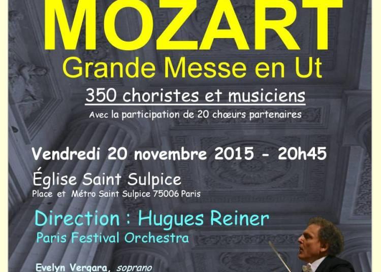 Concert caritatif au profit de R�tinostop � Paris 6�me