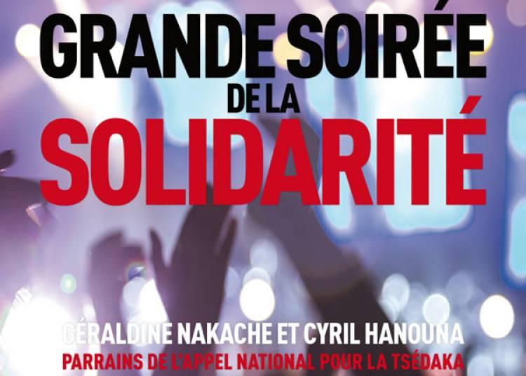 G�raldine Nakache et Cyril Hanouna � Paris 17�me