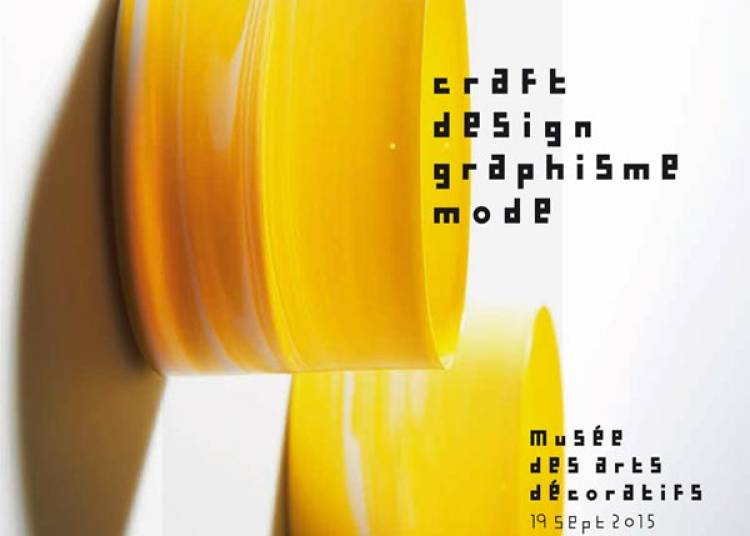 Korea Now! Craft, Design, � Paris 1er