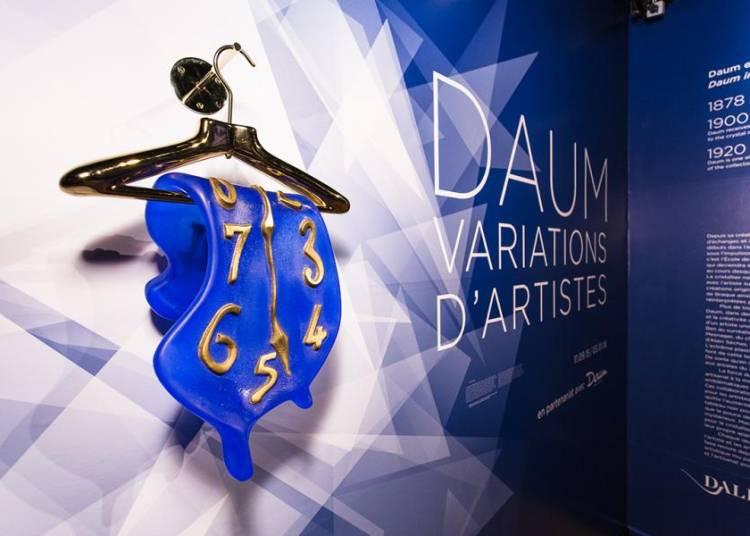 Daum Variations d'Artistes � Paris 18�me