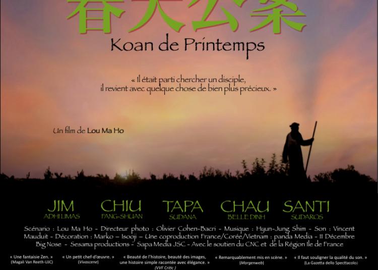 Film koan de printemps 2016