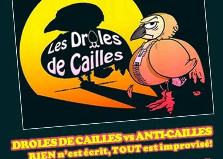 Les Dr�les De Cailles � Paris 13�me