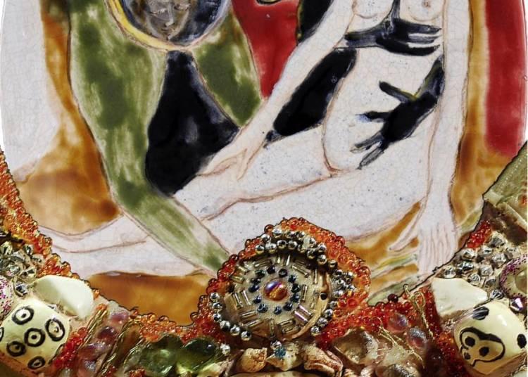 C�ramiques de peintres & Bijoux d'artistes � Paris 18�me